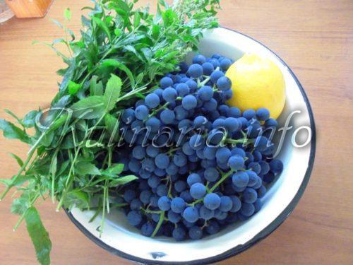 виноград, мята, лимон