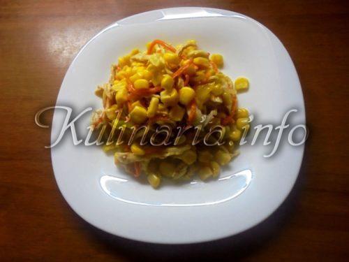 куриный салат с морковью и кукурузой